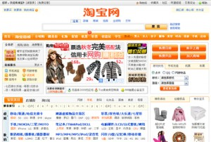 taobao_site